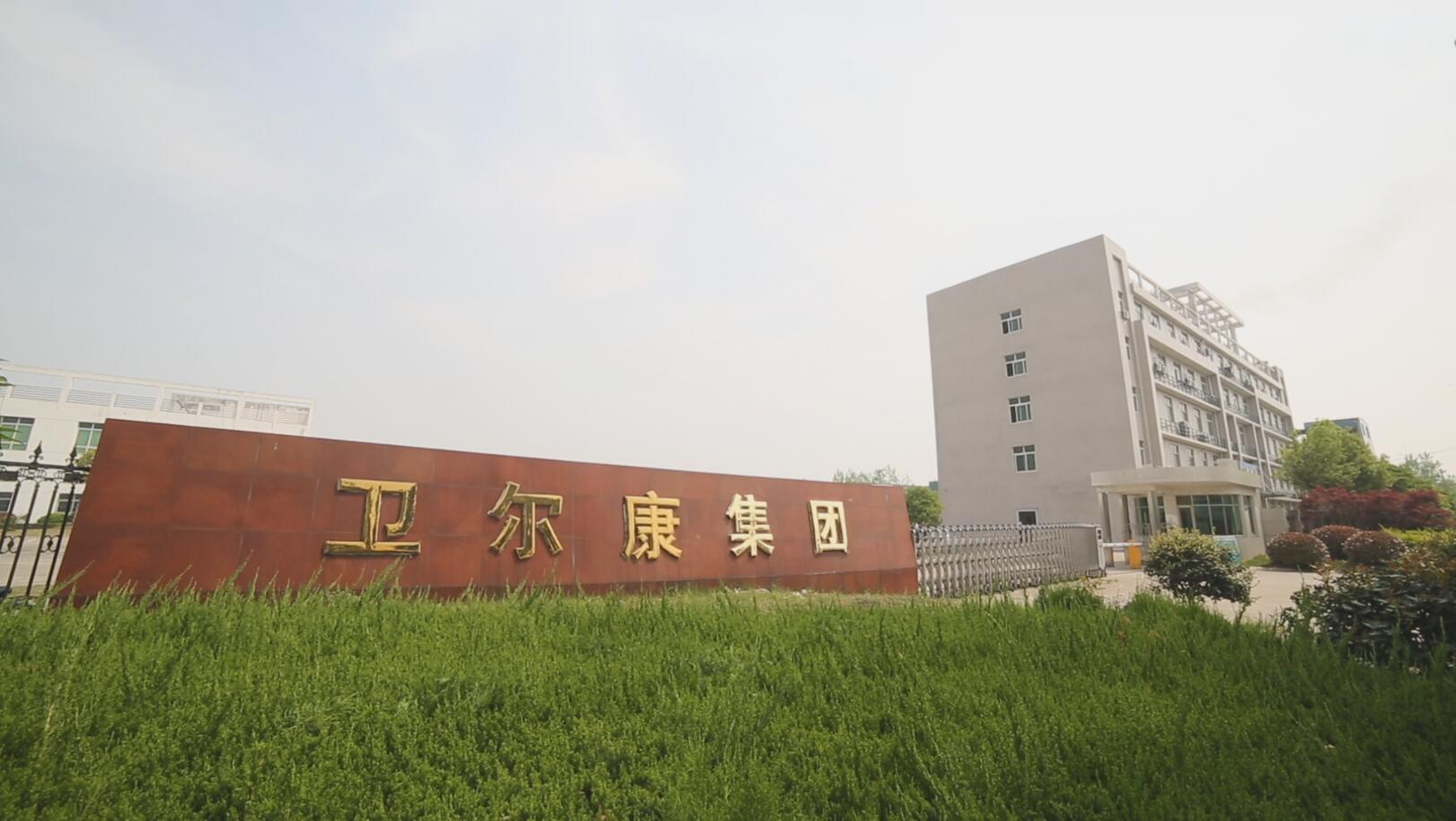 天天彩票软件集团2019年宣传片